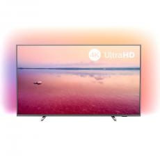 LCD LED 50 PHILIPS 50PUS6754 4K UHD SMART TV AMBILIGHT 3
